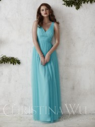 Bridesmaids Dresses - BM052 - $160 - Tulle halter-top dress with ruched waist by Christina Wu.